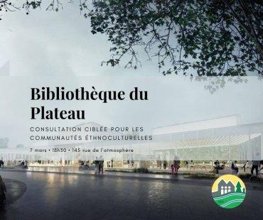 Bibliothèque du Plateau -Consultation ciblée pour les communautés ethnoculturelles
